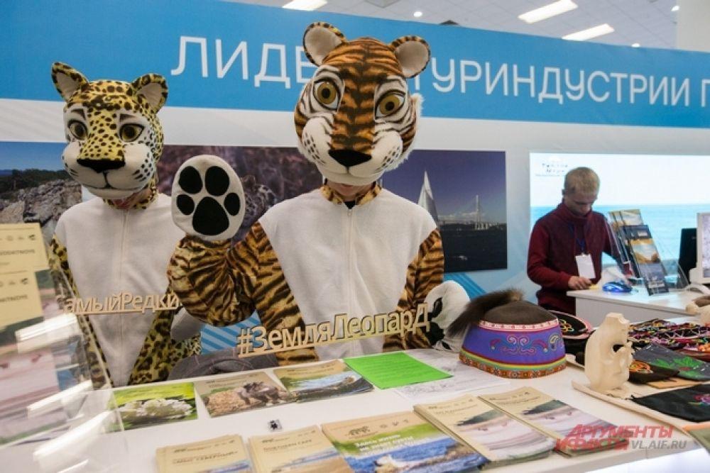 Дальневосточные леопарды живут в нашем крае.