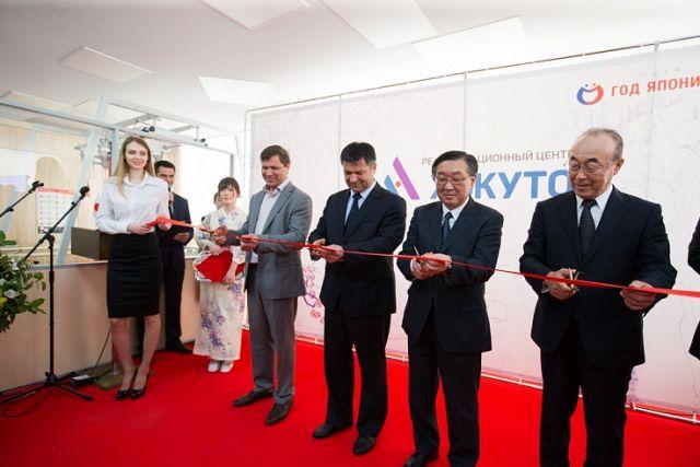 Медицинский центр совместно открыли главы власти края и Владивостока, инвесторы из Японии.