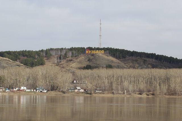 Появился сайт, посвященный стратегии развития Кузбасса до 2035 года.
