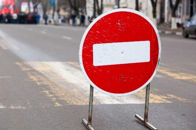 Движение транспорта вОмске поулице 36-й Северной будет ограничено