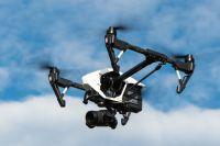 Полеты дронов над городом запрещены