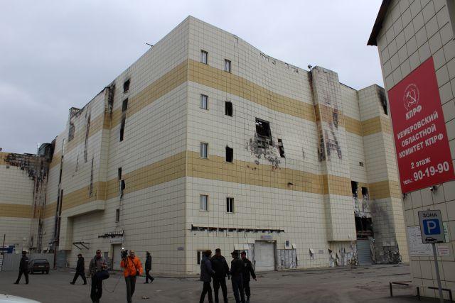 Здание ТЦ «Зимняя Вишня» находится под арестом - администрация Кемерова.