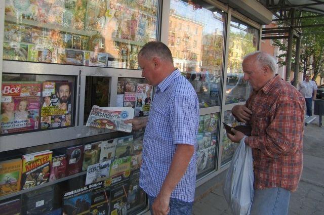 Пермяки смогут по-прежнему покупать прессу на Комсомольском проспекте.