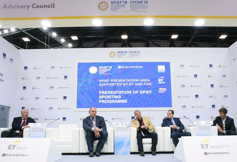 Презентация спортивной программы Петербургского международного экономического форума 2018.