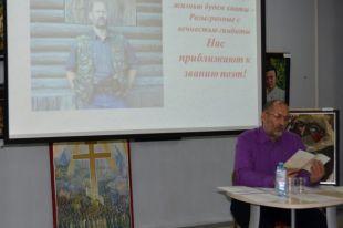 Тюменцев покорили песни барда-земляка Владислава Корнилова