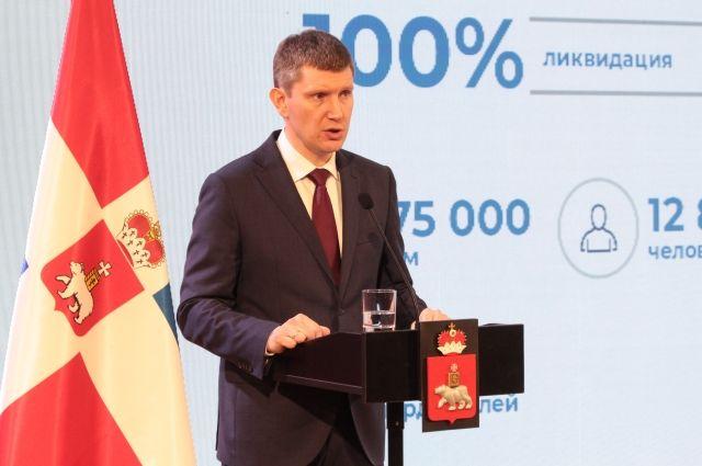 Глава региона обозначил успехи Пермского края в разных областях, назвав одной из главных отрасль здравоохранения.
