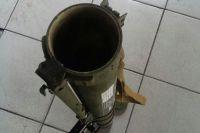 В Донецкой области мужчина стрелял из гранатомета в детскую амбулаторию