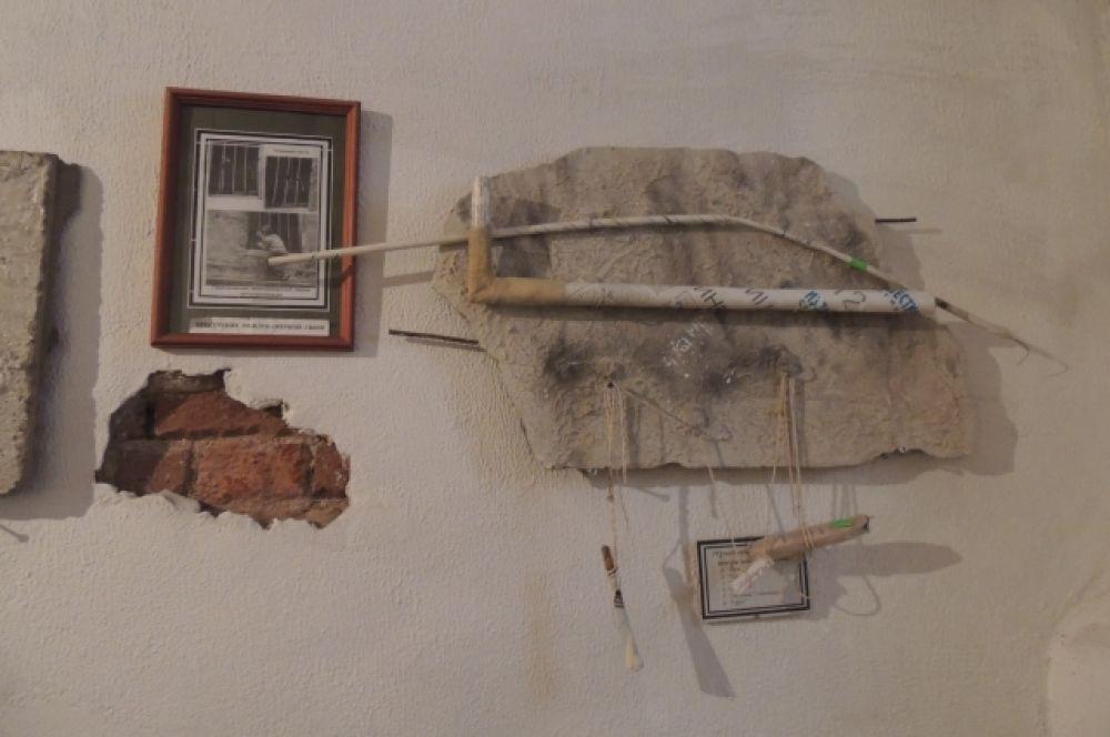 Тюремное средство связи. Такие записочки осужденные через окно передавали друг другу.
