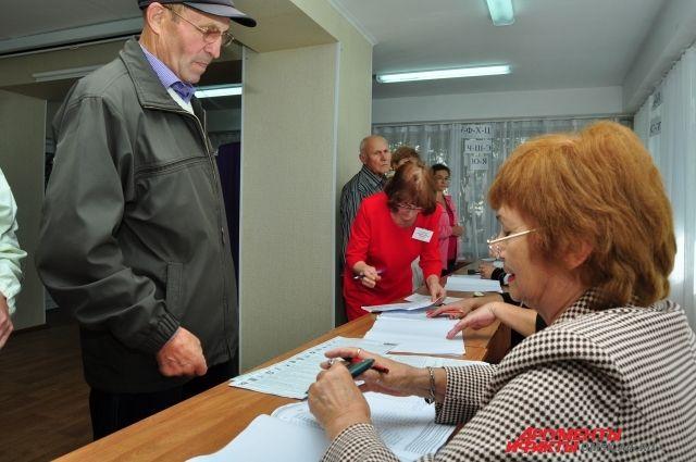 Выборы губернатора Омской области состоятся осенью 2018 года.