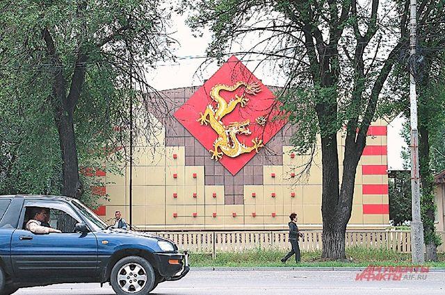Киргизия. Китайская культура икухня— здесь уже дело обычное.