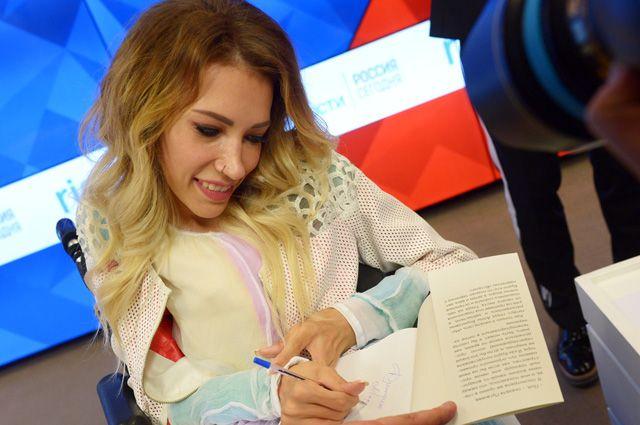 Юлия Самойлова подписывает свою книгу «Обычная необычная история».