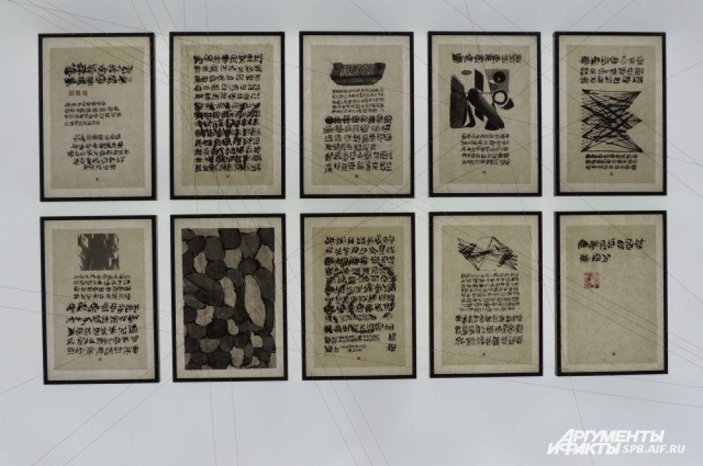 Символы на рисовой бумаге написаны графеновыми чернилами.