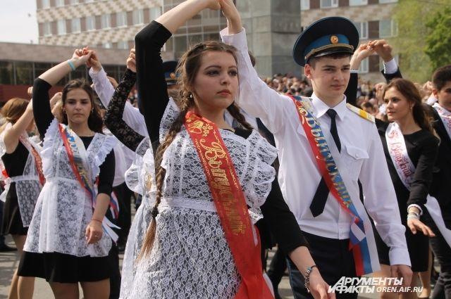 «Весенний бал» оренбургских школьников переносится из-за погоды.