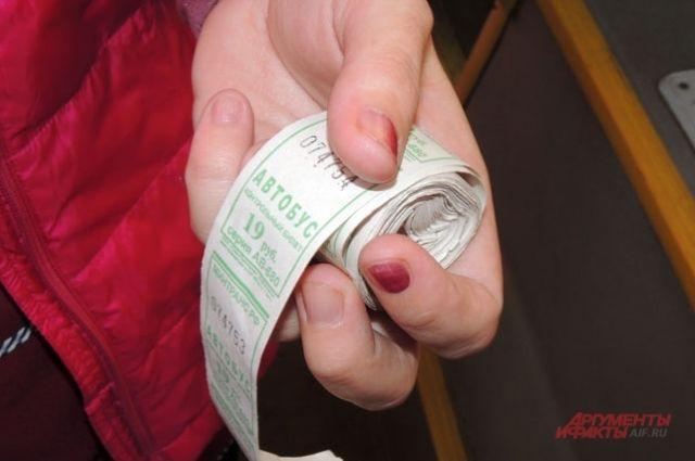 Скоро по безналичному расчету в маршрутках будет расплачиваться еще проще.
