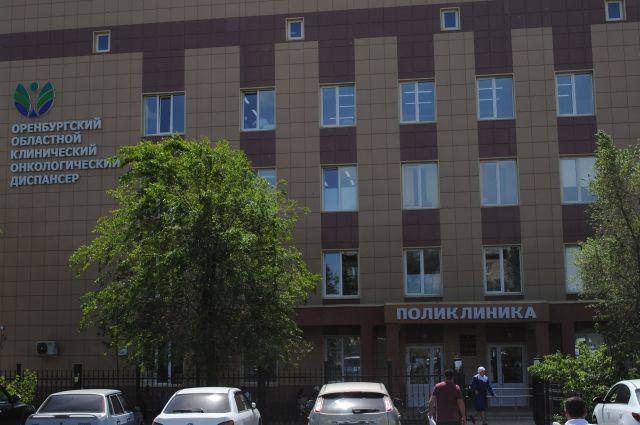 В Оренбургской области 57763 человека болеют раком.
