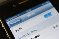 В центре Киева и в столичном транспорте запустили бесплатный Wi-Fi