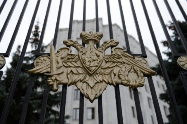 В Минобороны назвали вбросом данные о причастности РФ к крушению MH17
