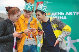 В Парке Горького начался праздник в честь проекта «Активный гражданин»
