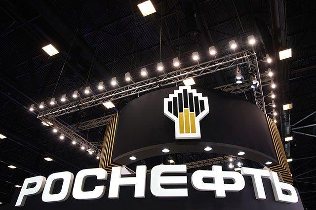 Стенд компании «Роснефть» на Петербургском международном экономическом форуме.