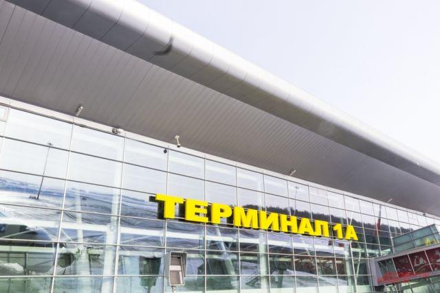 Аэропорт в Казани.