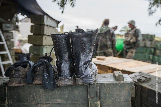 ЛНР: Украина расположила «Грады» улинии фронта вДонбассе