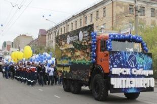 День города в Чите - любимый праздник горожан