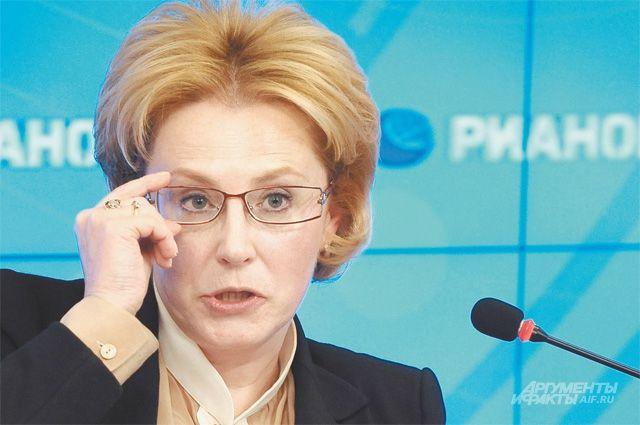 Руководитель  Министерства здравоохранения  РФ  назвала условия увеличения длительности  жизни до80 лет