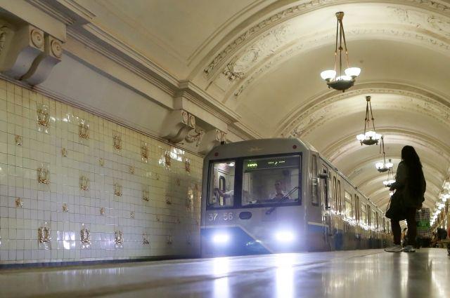 В российской столице на«зеленой» ветке метро восстановили движение поездов
