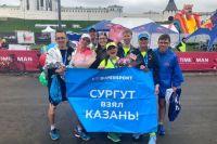 Сургутская команда на Казанском марафоне