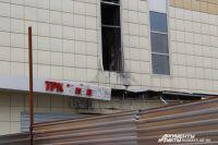В Кемерове появилась новая должность в связи с пожаром в «Зимней Вишне».