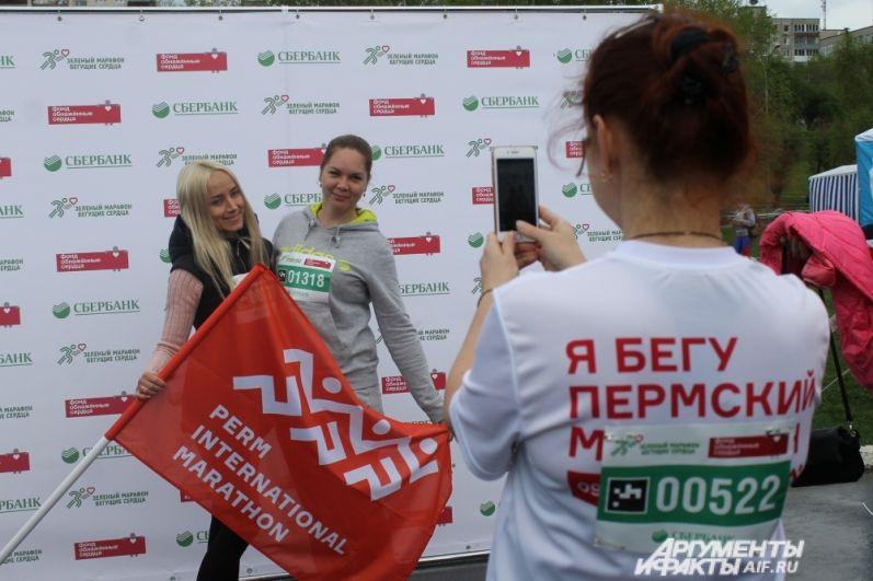 Каких только марафонов не проводят в Перми.