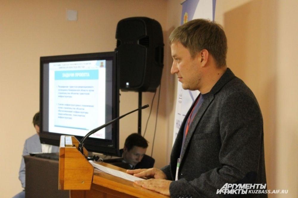 Андрей Ромашевский рассказал о проекте «Туристско-рекреационный кластер Шерегеш».