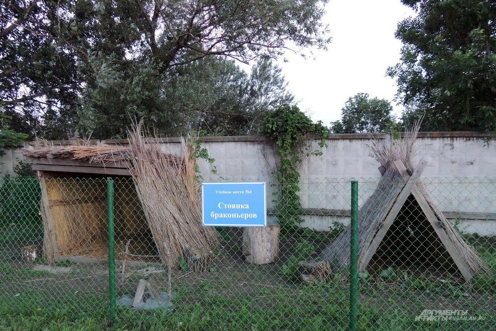Учебное место «Стоянка браконьеров» возле водоема.