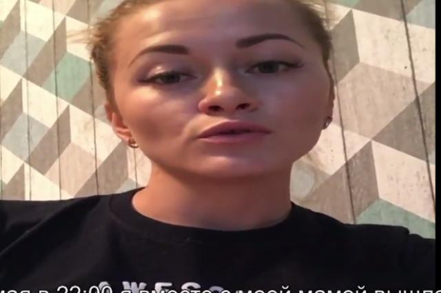 «Мисс Татарстан» обвинила полицейских внападении: Следком начал проверку