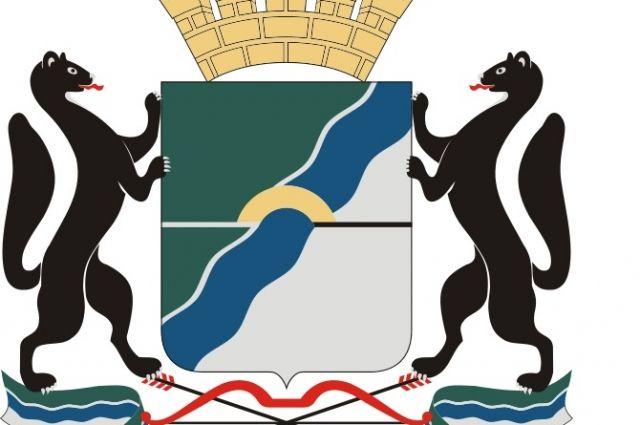 Герб Новосибирска попал на марку.