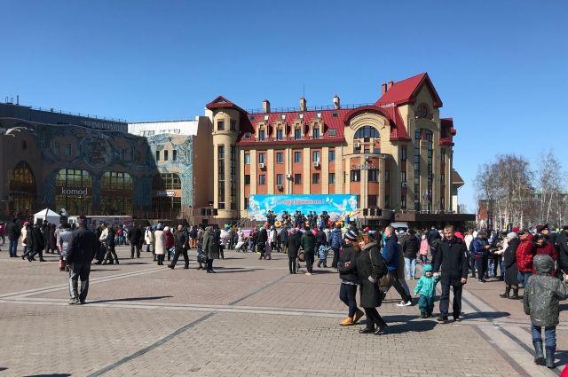 С 1 по 3 июня в Ханты-Мансийске пройдут мероприятия, посвященные Дню защиты детей