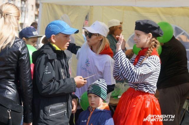 В День химика организаторы предусмотрели развлечения для жителей города всех возрастов.
