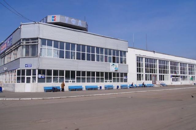 Южный автовокзал