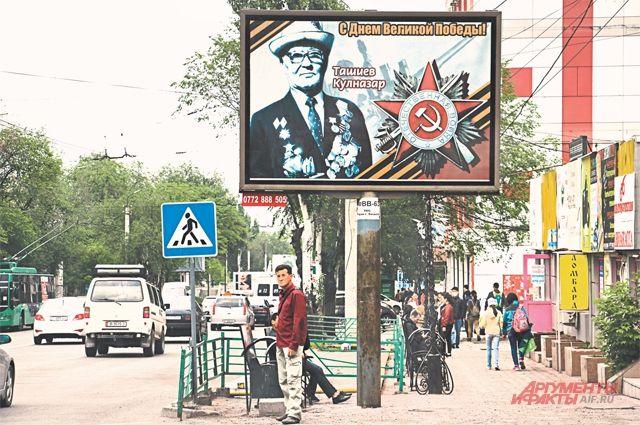 26 тыс. киргизов погибли во время Великой Отечественной войны.