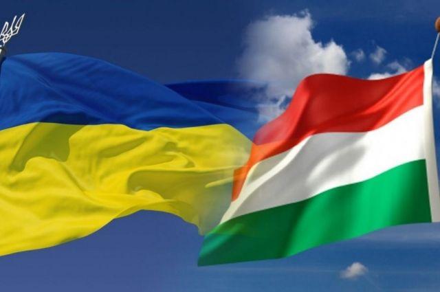 Киев обсудит вопрос языка венгерской нацменьшины с Будапештом
