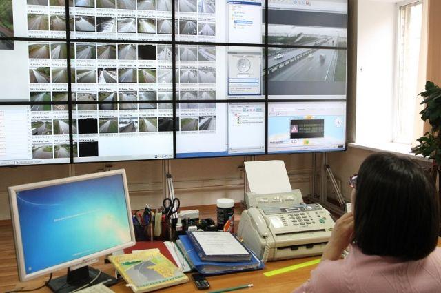 В единый информационный центр будет стекаться вся информация о дорожной обстановке в регионе.