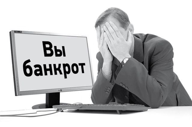 банк солидарность банкротство