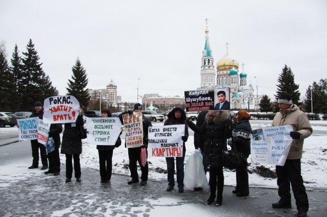 Омские дольщики выходили на митинг с портретами Шушубаева.