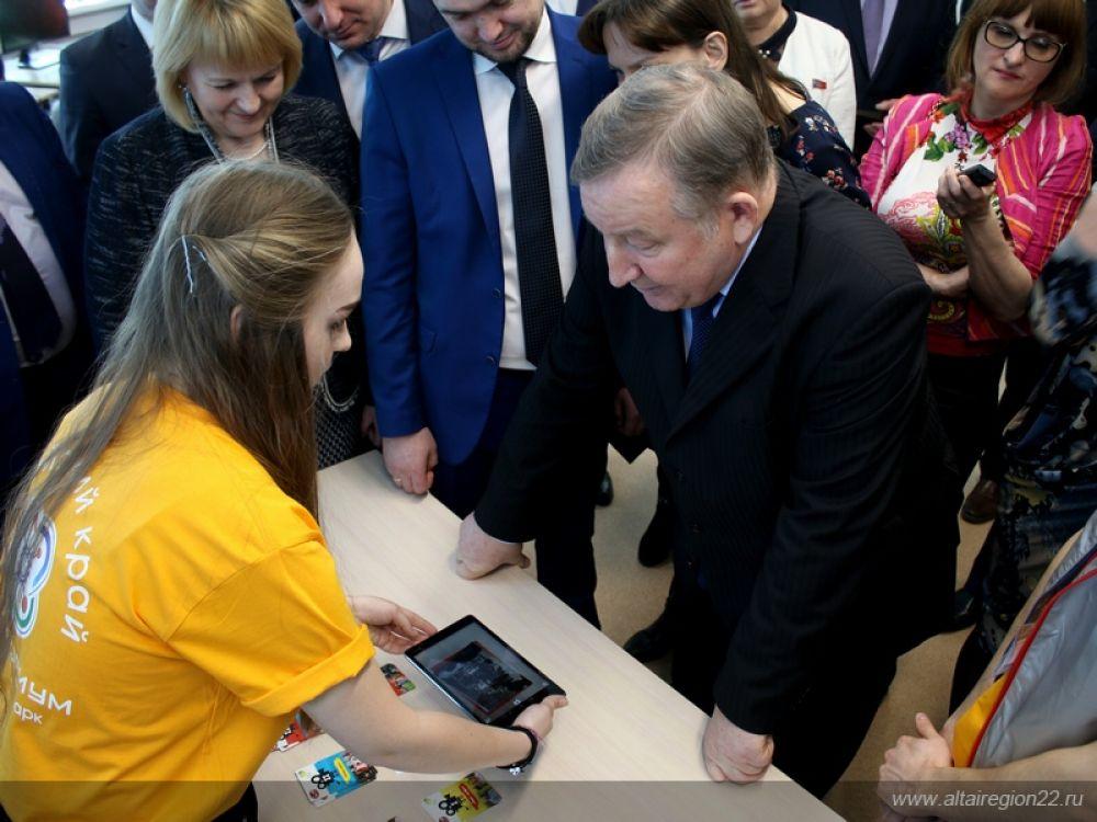 Открытие регионального детского технопарка «Кванториум».