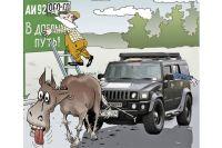 Иркутские автомобилисты шутят, что передвигаться на ослике теперь дешевле.