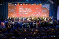 Салаир получит грант в размере 30 млн рублей на обустройство парка.