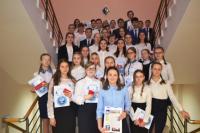 Юные дипломаты Ямала станут полами мира в «Артеке»