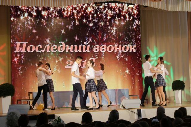 На днях в школе №115 Ростова-на-Дону прозвучал последний звонок для первого выпуска девятиклассников.