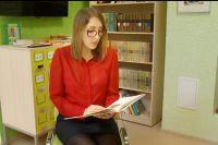 В «Читаем вместе» приняла участие руководитель центра развития «Актив»