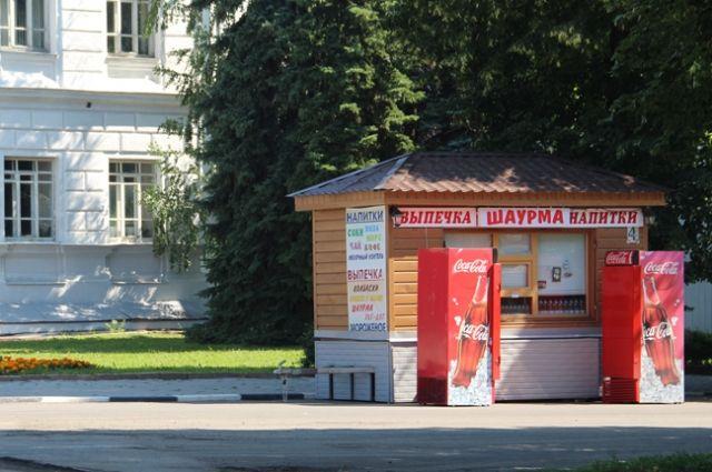 На тротуарах шириной не менее трёх метров разрешат размещать газетные киоски и ларьки с мороженым и прохладительными напитками.